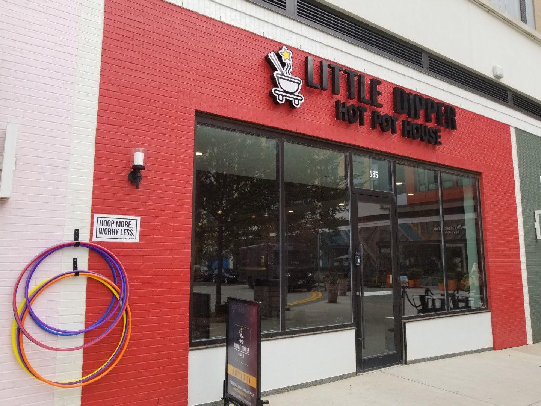 Little Dipper Hot Pot House Expands Its Roots in the D.C. Metropolitan Area