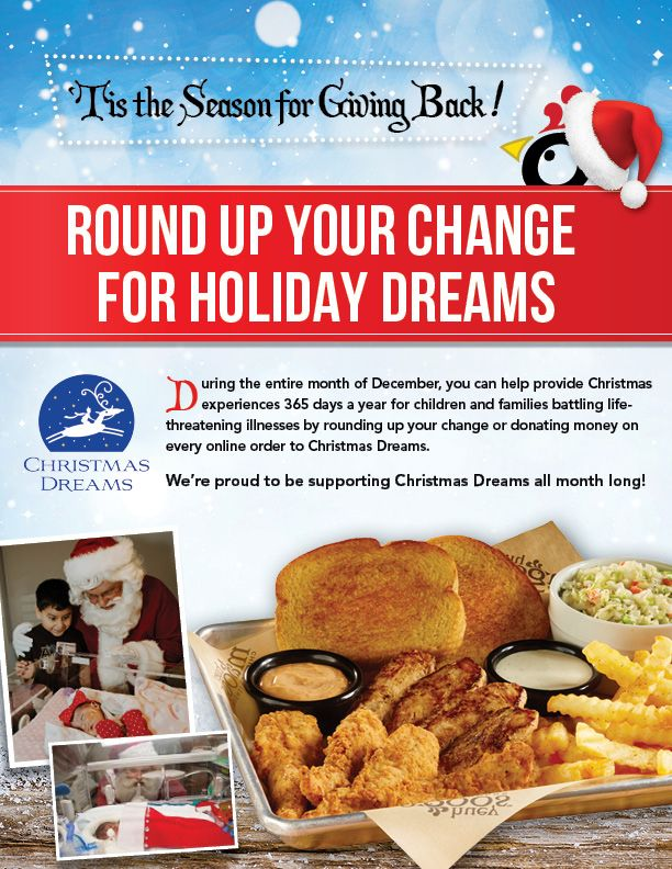 """Huey Magoo's Presents """"Round Up Your Change For Holiday Dreams"""" December 1-31 Benefiting ..."""
